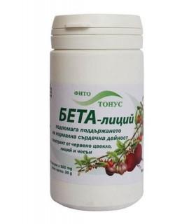Фитотонус БЕТА-лиций