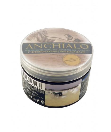 Масажен гел от черноморска луга с розмарин ANCHIALO, 300 гр| Красота и здраве | beautyhealth.bg