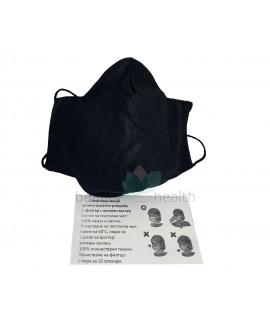 Черна маска с филтър с активен въглен от кайсиеви костилки разработка на БАН цена 7.90 | beautyhealth.bg