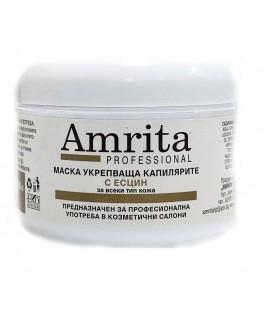Маска за лице с ЕСЦИН за чувствителна кожа 200 мл| Амрита | Красота и здраве
