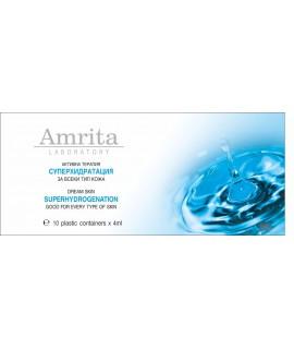 Активна терапия Суперхидратация за всеки тип кожа | Amrita Lab | Красота и Здраве | beautyhealth.bg