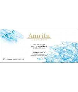 Анти бръчки терапия Перфект Скин | Amrita Lab | Красота и здраве