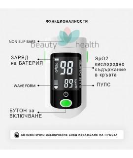 Пулсов оксиметър + маска с активен въглен от кайсиеви костилки на топ цена до 15 декември 2020| Красота и здраве