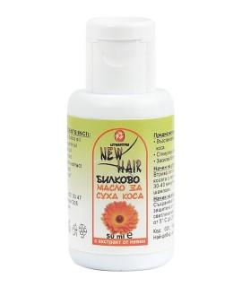 Билково масло за суха коса | Ауриметрия | Красота и здраве