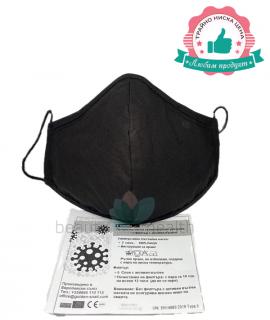 Черна памучна предпазна маска XL размер за лице с филтър с активен въглен от кайсиеви костилки разработка на БАН Цена 9,50 лв