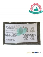 Филтър с активен въглен и кайсиеви костилки разработка на БАН  Най-добра цена 4,70 | beautyhealth.bg | Красота и здраве