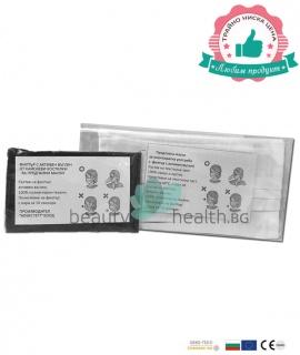 Маска за лице с 2 бр филтри с активен въглен от кайсиеви костилки разработка на БАН 11лв| beautyhealth.bg | Красота и здраве