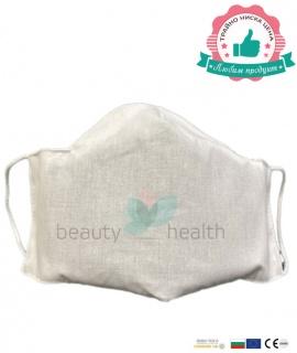 Предпазна маска за лице с филтър с активен въглен от кайсиеви костилки разработка на БАН  Цена 7,9 лв| beautyhealth.bg