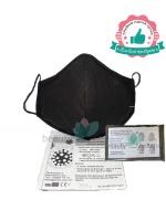 XL Черна маска за лице с 2бр филтър с активен въглен от кайсиеви костилки на БАН| beautyhealth.bg | Красота и здраве