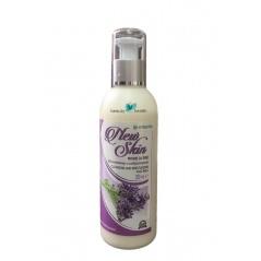 Почистващо и хидратиращо мляко за лице | Ауриметрия | Красота и здраве