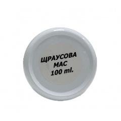 Чиста щраусова мас 100мл | OSTRICH FUN | beautyhealth.bg