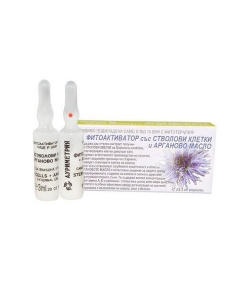 Фитоактиватор със стволови клетки и арганово масло | Ауриметрия | Красота и здраве