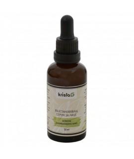 Възстановяващ серум за комбинирана и мазна кожа с хиалуронова киселина