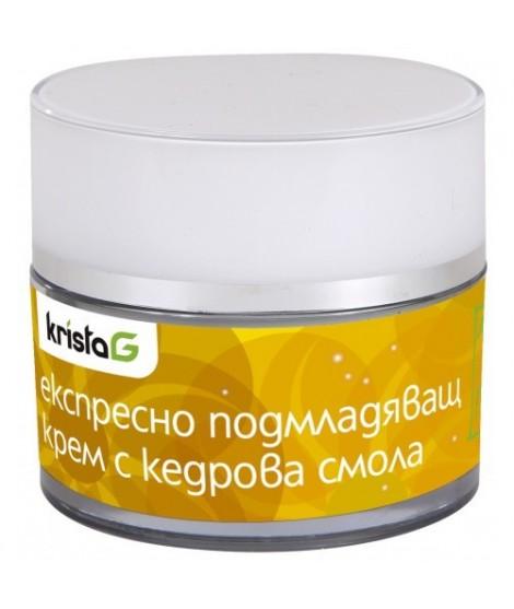 Експресно подмладяващ крем с кедрова смола | Krista-G | beautyhealth.bg