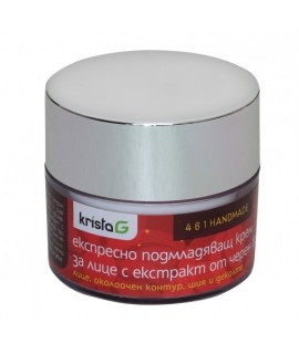 Експресно подмладяващ крем за лице с черен бъз | Krista-G | beautyhealth.bg