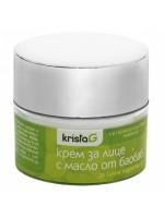 Крем за лице с масло от Баобаб за силна хидратация | Krista-G | beautyhealth.bg