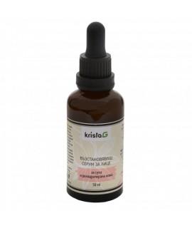 Възстановяващ серум за суха и дехидратирана кожа с хиалуронова киселина