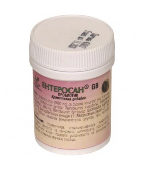 Пробиотична добавка Ентеросан | Krista G | Красота и здраве