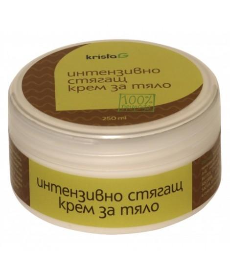 Интензивно стягащ крем за тяло | Krista-G | beautyhealth.bg