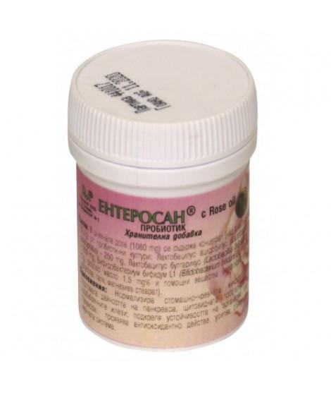 Пробиотична добавка Ентеросан с розово масло   Krista G   Красота и здраве