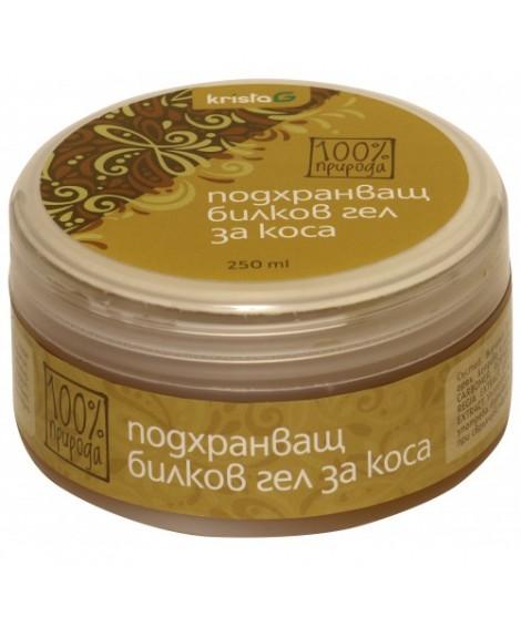 Билков гел за коса 250 мл   Krista-G   beautyhealth.bg