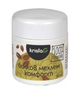 Билков мехлем Комфорт, 50 мл | Krista G | Красота и здраве
