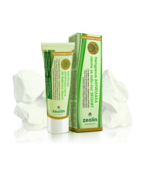 97,5% Натурална антиплака паста за зъби със Зеолит 75мл | Красота и здраве