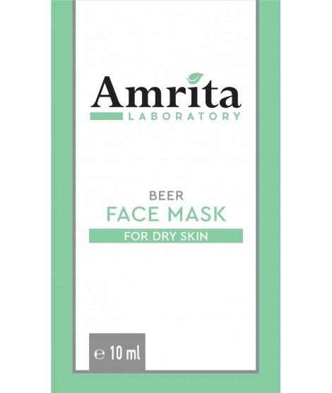 "Маска за лице ""Бира"" за суха кожа 10 мл | Красота и здраве"