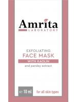 Ексфолираща маска за лице 10 мл | Красота и здраве