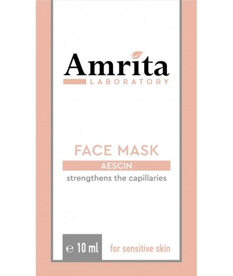 Маска за лице с ЕСЦИН за чувствителна кожа 10 мл| Амрита | Красота и здраве