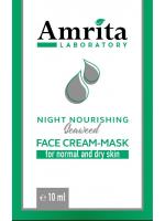 Нощна  маска за лице с МОРСКИ ВОДОРАСЛИ за нормална и суха кожа 10 мл| Амрита | Красота и здраве