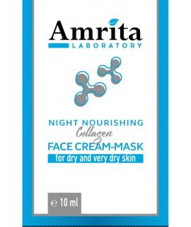 Нощна  маска за лице с КОЛАГЕН за много суха кожа 10 мл | Амрита | Красота и здраве