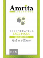 Регенерираща маска за лице с ВИТАМИНИ 10 мл | Амрита | Красота и здраве