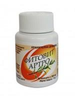 Фитовит - артро