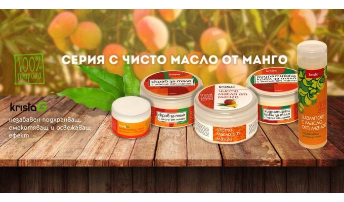 Маслото от манго – еликсир за сияйна и млада кожа